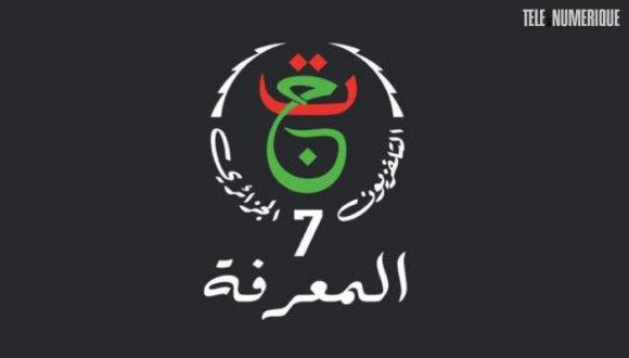 Lancement de la chaîne du savoir en Algérie