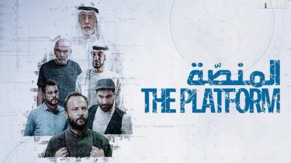 Netflix séduit en Afrique du Nord et au Moyen-Orient