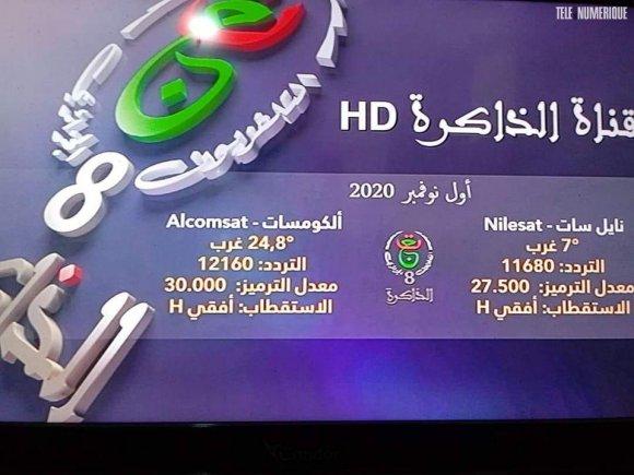 LA MEMOIRE TV  lancée le 1er novembre